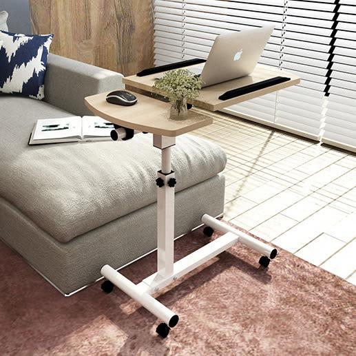 筆電桌 多功能 升降電腦桌 小書桌NB桌 床邊桌 懶人桌 沙發桌《Life Beauty》