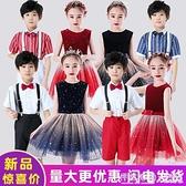 六一兒童合唱服演出服小學生合唱團男女童朗誦幼兒園舞蹈表演服裝 怦然新品