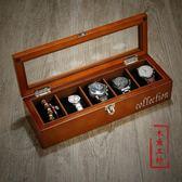 手錶盒木質制玻璃天窗手錶盒手串鍊首飾品手錶收納盒子展示盒箱子jy【店慶八八折】