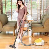 吸塵器家用小型臥式靜音大功率迷你掌上型地毯式除蟎 NMS漾美眉韓衣