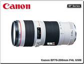 ★相機王★Canon EF 70-200mm F4 L IS USM﹝小小白防手震﹞平行輸入