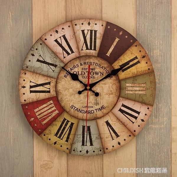 掛鐘 復古懷舊掛鐘歐式客廳臥室辦公室裝飾品靜音鐘表簡約現代時鐘掛件 童趣潮品