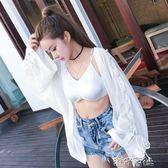 罩衫女夏季韓版薄款外套雪紡上衣休閒百搭寬鬆長袖開衫 交換禮物
