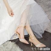 漸變色高跟鞋女一字扣中空性感中跟5cm伴娘禮服年會單鞋仙女細跟