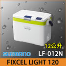 橘子釣具 SHIMANO冰箱 LF-01...