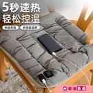 電熱毯加熱坐墊辦公室冬季取暖神器椅子電熱...