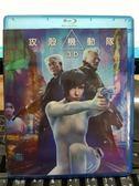 影音專賣店-Y00-078-正版BD【攻殼機動隊 3D+2D雙碟】-藍光電影