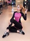 運動套裝女瑜伽服套裝秋冬款健身服女專業跑步服初學者瑜珈服長袖 免運快速出貨