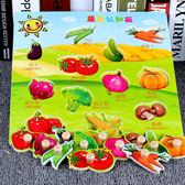 推薦兒童木質拼圖寶寶早教益智1-2-3-4-5-6歲男女幼兒園拼板認知玩具(818來一發)