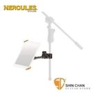 HERCULES DG300B 平板電腦延伸支架 【HERCULES/適用於7-10.1吋平板電腦/DG-300B】
