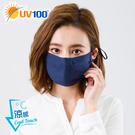 UV100 防曬 抗UV-涼感舒適透氣寬...