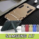 E68精品館 SAMSUNG 三星 A7 二合一 盔甲 手機殼 支架 保護殼 手機殼 矽膠軟殼 硬殼背蓋 防摔防震 A700