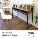 工作桌 電腦桌【DCA043】輕工業復古風鐵框120公分書桌 Amos