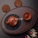 茶盤家用儲水型竹製小茶臺日式休閑干泡盤簡約小型創意茶海 快速出貨