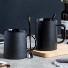 馬克杯 歐式磨砂個性陶瓷馬克杯粗陶黑色復古咖啡杯奶茶水杯日式簡約杯子 開春特惠