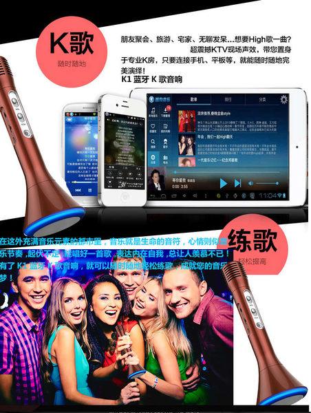 【艾來家電】【分期0利率+免運】K1掌上K歌麥克風 藍牙無線話筒