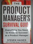 【書寶二手書T4/財經企管_ZAY】The Product Manager's Survival Guide: Ever