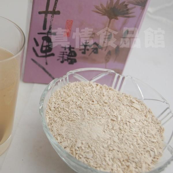 百大白河蓮藕粉1斤(盒裝)-白河在地美味
