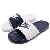 Nike 拖鞋 Benassi JDI Mismatch 藍 深藍 白 男鞋 基本款 陰陽 兩腳不同色 涼鞋 【ACS】 818736-410