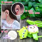 【Disney】TSUM TSUM 可愛造型入耳式線控耳機