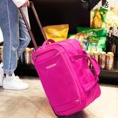 優一居 旅行包女手提拉桿包旅游登機包