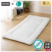 ◆日式床墊 睡墊 折疊床墊 抗菌防臭防蟎2 單人 NITORI宜得利家居