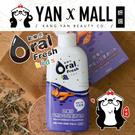 Oral Fresh 歐樂芬 天然安心兒童漱口水(無氟) 200ml【妍選】