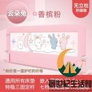 寶寶安全床護欄兒童床圍欄擋板防掉床上床邊通用1.8米折疊【創世紀生活館】