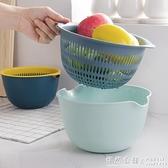創意雙層瀝水籃洗菜盆客廳水果盤家用廚房多功能塑料菜籃子洗菜籃 怦然心動