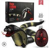 仿真遙控玩具蛇整蠱禮物惡搞整人抖音同款神器響尾蛇動物玩具CY 酷男精品館
