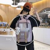 雙肩包女甜甜圈帆布包高中生背包中學生書包方形旅行旅游輕便包包 雙12購物節