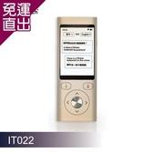 人因科技 WiFi 雲端AI翻譯機IT022V【免運直出】
