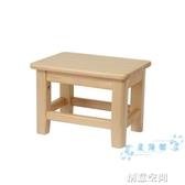 木板凳 小木凳方凳實木凳子長方形木質小板凳家用矮木凳木頭子小矮凳子 NMS