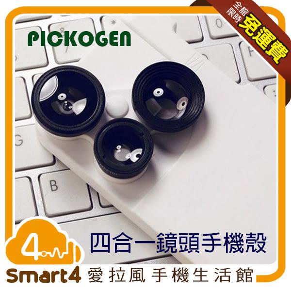 【愛拉風 X 手機殼】 PICKOGEN iPhone 6/6 PLUS 四合一鏡頭手機殼(廣角/微距/魚眼/增距) 手機一秒變單眼