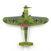 飛機模型戰斗機拼裝仿真模型擺件BF109軍事飛機玩具【免運】
