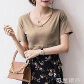 韓國新款純色竹節棉短袖女裝T恤 寬鬆簡約時尚V領體恤春夏打底衫 可然精品鞋櫃