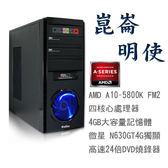 【台中平價鋪】全新 微星A78平台【崑崙明使】A10四核4GB獨顯電玩機