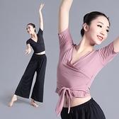舞蹈服女成人短袖V領夏季新款形體跳舞拉丁舞時髦上衣專業練功服 【母親節特惠】