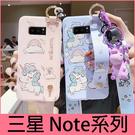 【萌萌噠】三星  Note10+ Note9 Note8  可愛少女心卡通獨角獸 腕帶支架 全包軟殼 附同款掛繩+掛繩