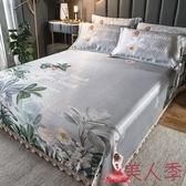 冰絲床包組 冰絲涼席床三件套可折疊可水洗夏季機洗床單空調軟席子【8折下殺】