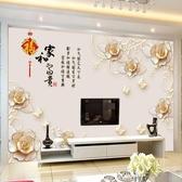 電視背景墻壁紙裝飾客廳現代