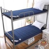 南極人榻榻米學生宿舍床墊0.9米單人床褥墊子1.2m海綿1.5m1.8m床【限時八折】