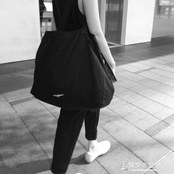 刺繡帆布側背休閒大包簡約包購物袋大容量女包 【快速出貨】