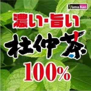【山本漢方 4gx20包】日本 養生杜仲茶 茶包 超值量販包 飲品 零食【小福部屋】