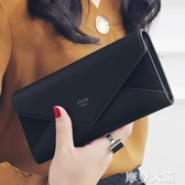 KQueenStar女士錢包 女2019年新款日韓大鈔夾磨砂信封錢包皮夾『摩登大道』