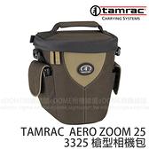 TAMRAC 達拉克 3325 棕色 槍型相機包 (24期0利率 國祥貿易公司貨) AERO ZOOM 25 三角背包