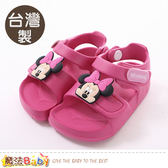 女童鞋 台灣製迪士尼米妮授權正版極輕涼鞋 魔法Baby