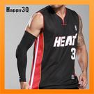 長臂護臂護膝護腕運動護手肘運動裝備運動護具籃球打球-黑/白M-XL【AAA4714】預購