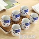 茶杯陶瓷套裝日系景德鎮青花瓷水杯大6只裝...