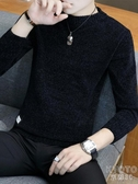 毛衣 2019冬季男士雪尼爾加絨加厚款毛衣線青年打底針織衫韓版潮流個性 京都3C